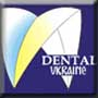 Dental Ukraine