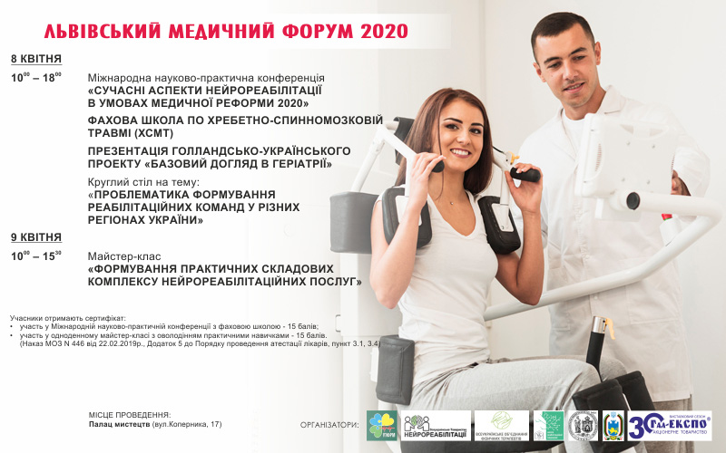 reabilitation-2020