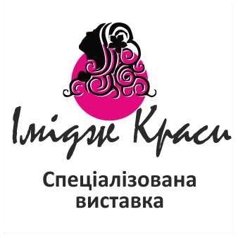 Выставка «Имидж красоты»-